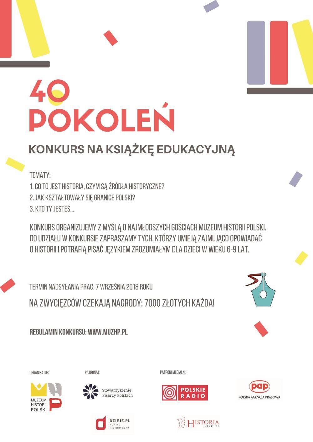 KONKURS MUZEUM HISTORII POLSKI