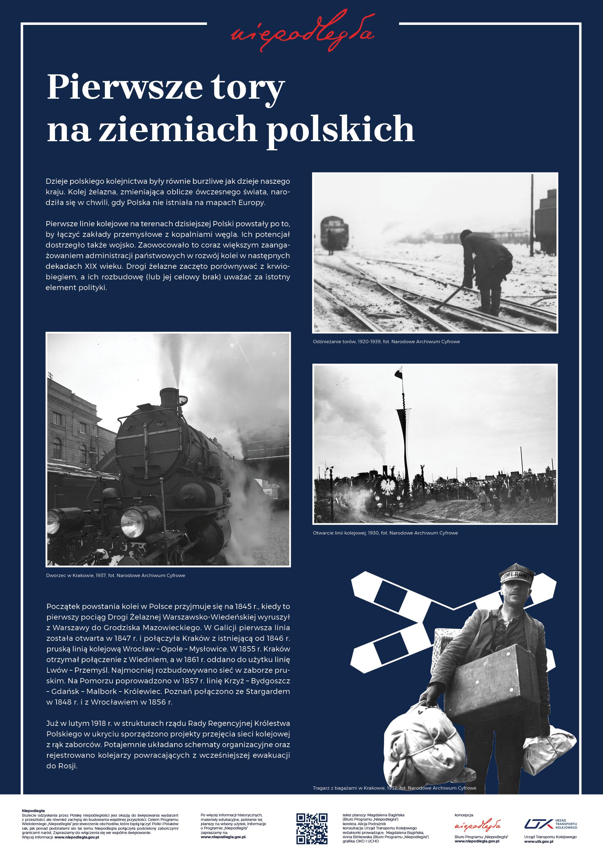 wystawa_kolejowa2