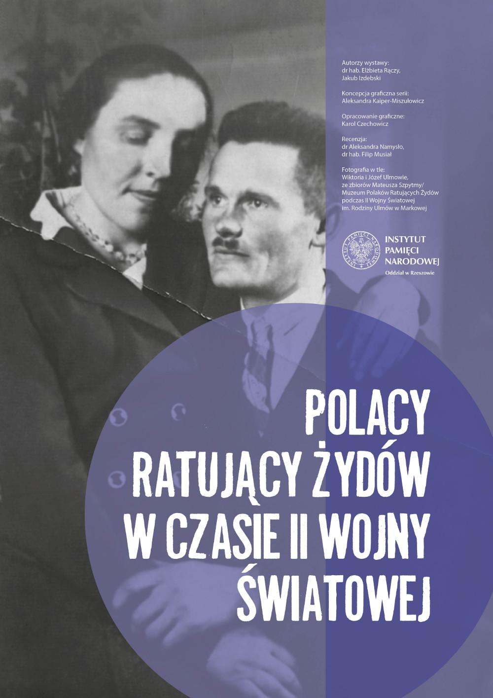 Wystawa_Elementarna_B1_Polacy_ratujacy_Zydow_w_czasie_II_ws1